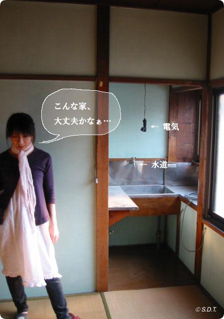 daijoubu.jpg