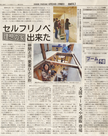nikkei_MJ001.jpg